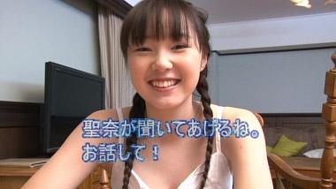 sna_5cm_00120.jpg