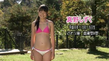 szuku_huuka_00001.jpg