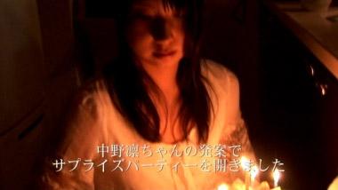 yamagam_krabs_00060.jpg