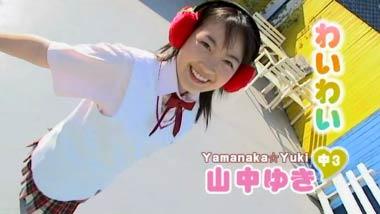 yamanaka_waiwai_00001.jpg