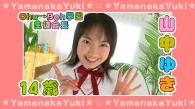 yamanaka_waiwai_00010.jpg