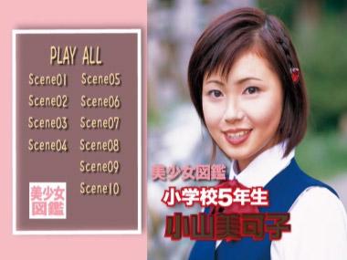 zukan_kyama_00000.jpg