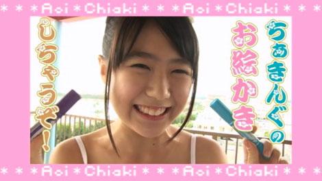 chiaki_kurukuru_00028jpg