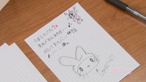 freshsmile_iinuma_00040.jpg