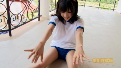ichikawa_miu_00016jpg