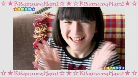 itadaki_mattarin_00108jpg