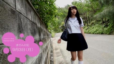 marin_nikki_00116.jpg