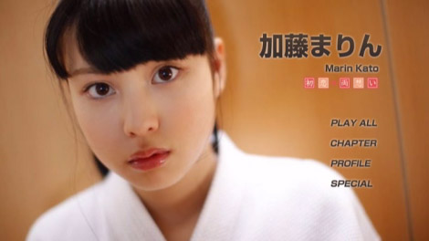marin_ryoomoi_00000.jpg