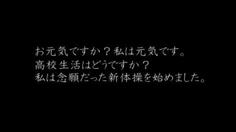 marin_ryoomoi_00006.jpg