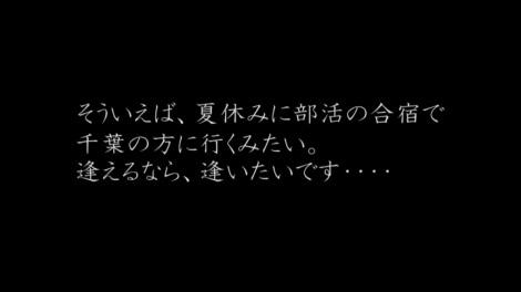 marin_ryoomoi_00007.jpg