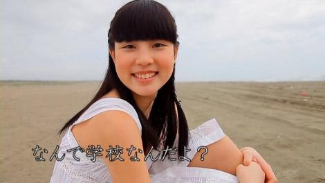 marin_ryoomoi_00069.jpg