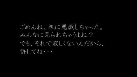 marin_ryoomoi_00099.jpg