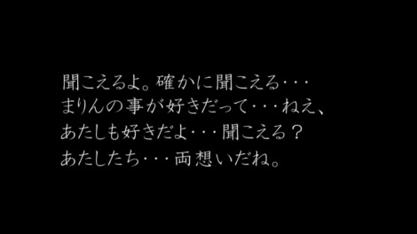 marin_ryoomoi_00101.jpg