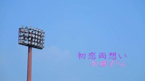 marin_ryoomoi_00102.jpg