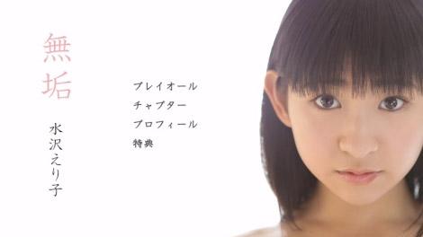 mizueri_muku_00000jpg