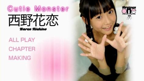 monstar_karen_00000.jpg