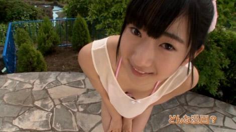 morinaga_miu_00048jpg