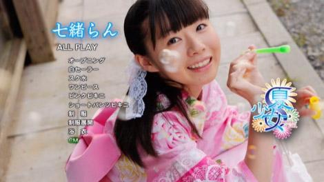 natu_shojo_nanao_00000jpg