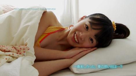 natu_shojo_nanao_00043jpg