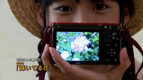 natusyojo_karen2_00033.jpg