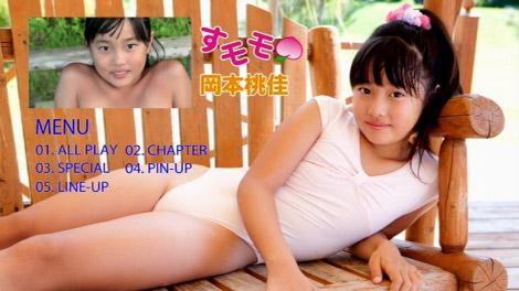 okamomo_sumomo_00000jpg