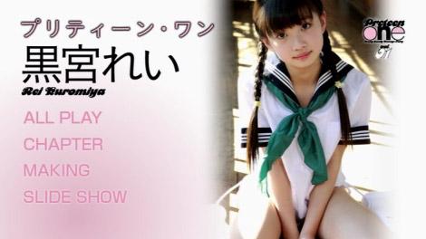 preteen_kuromiya_00000.jpg