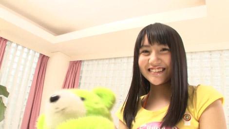 shoji_aiiro2_00000jpg