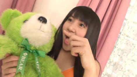 shoji_aiiro2_00008jpg