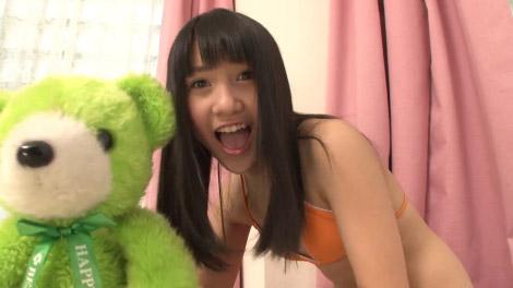shoji_aiiro2_00009jpg