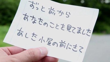 yokubo_koharu_00001.jpg
