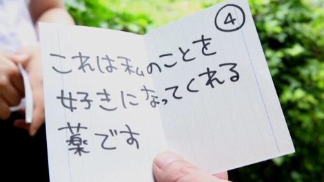 yokubo_koharu_00007.jpg
