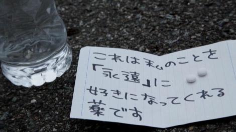 yokubo_koharu_00085.jpg