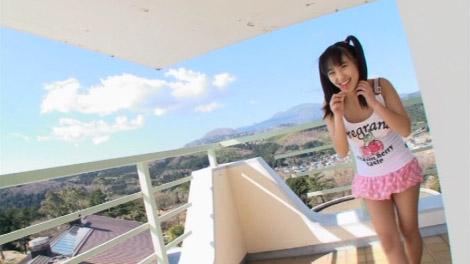 yumehara_myprincess_00015jpg