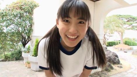 yumehara_myprincess_00025jpg