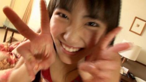 yumehara_myprincess_00054jpg