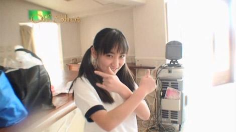 yumehara_myprincess_00070jpg