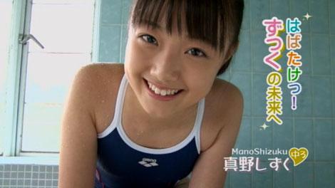 zukkuno_mitaihe_00000jpg