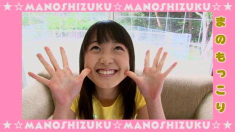 zukkuno_mitaihe_00017jpg
