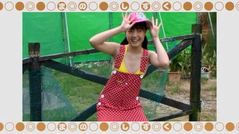 zukkuno_mitaihe_00035jpg