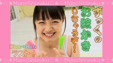 zukkuno_mitaihe_00056jpg