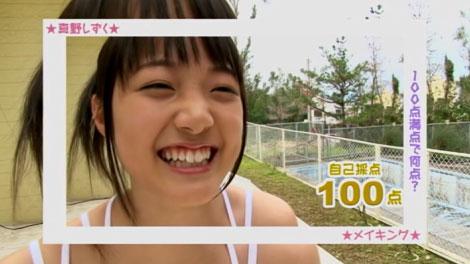 zukkuno_mitaihe_00078jpg