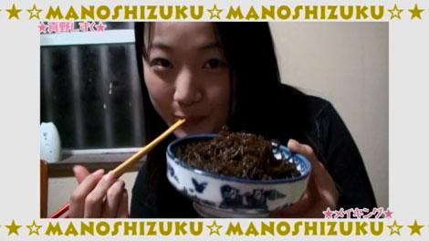 zukkuno_mitaihe_00111jpg