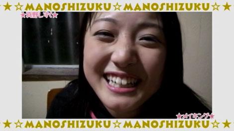 zukkuno_mitaihe_00112jpg