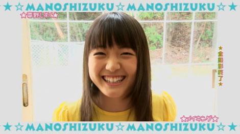 zukkuno_mitaihe_00145jpg