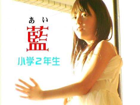 ai_syosan_00002.jpg