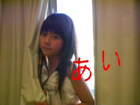 ai_syosan_00019.jpg