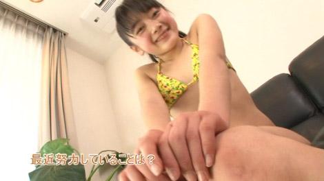 akaran_miwa_00076.jpg