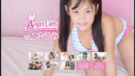 angelgirl1yuumi_00000.jpg