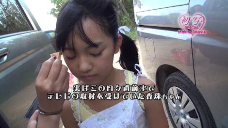 anju_hatusha_00083.jpg
