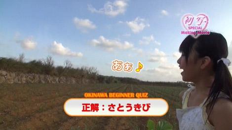 anju_hatusha_00084.jpg
